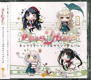 "CD ""PRIMAL x HEARTS 2"" Character Song & Sound Album / Ceui' Haruka Shimotsuki' Chata' Other(Back-order)(CD 『PRIMAL×HEARTS 2』キャラクターソング&サウンドアルバム / Ceui、霜月はるか、茶太 他)"
