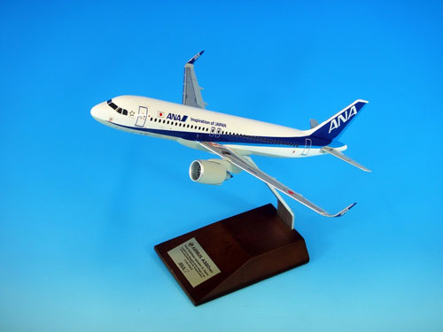 1/144 A320 neo Solid (w/o Gear)(Back-order)(1/144 A320 neo ソリッド(ギアなし))