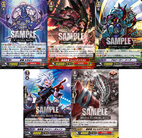 Cardfight!! Vanguard G - Technical Booster The RECKLESS RAMPAGE 12Pack BOX(Released)(カードファイト!! ヴァンガードG テクニカルブースター The RECKLESS RAMPAGE 12パック入りBOX)
