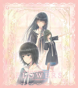 PCソフト FLOWERS -Le volume sur ete-(初回限定版)(PC Software FLOWERS -Le volume sur ete- (First Press Limited Edition)(Back-order))