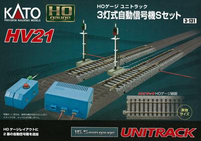 3-131 HV21 HOユニトラック 3灯式自動信号機Sセット[KATO]《取り寄せ※暫定》