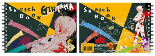 Gintama - Zuan Sketch Book: Kamui(Released)(銀魂 図案スケッチブック/神威)