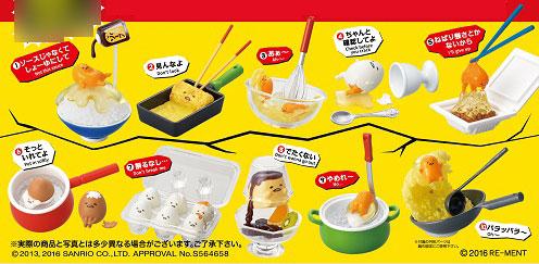 Gudetama - Gudetama Kiki Ippatsu!? 10Pack BOX (CANDY TOY)(Released)(ぐでたま ぐでたま危機一髪!? 10個入りBOX(食玩))