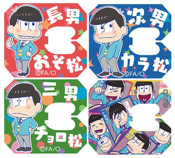 Osomatsu-san - Bread Clip A Set(Released)(おそ松さん バッグ・クロージャー Aセット)