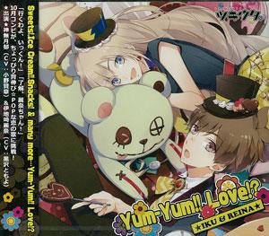 """CD Tsukiuta. Series """"Yum-Yum!! Love!?"""" October Combi' Iku Kannaduki & Reina Ichiaski Regular Edition / Kensho Ono & Tomoyo Kurosawa(Back-order)"""