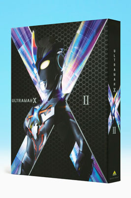 DVD ウルトラマンX DVD-BOX II[バンダイビジュアル]《在庫切れ》