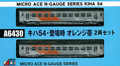 A6430 キハ54・登場時・オレンジ帯 2両セット[マイクロエース]《在庫切れ》