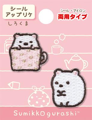 すみっコぐらし シールアップリケ しろくま(Sumikko Gurashi - Sticker Applique Patch: Shirokuma(Released))