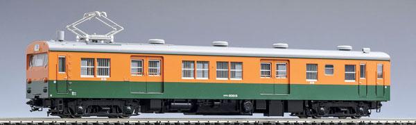 【完売】  HO-270 国鉄電車 クモニ83-0形(湘南色)(M)(再販)[TOMIX] HO-270【送料無料 国鉄電車】《03月予約》, 佐賀郡:1a49d795 --- canoncity.azurewebsites.net