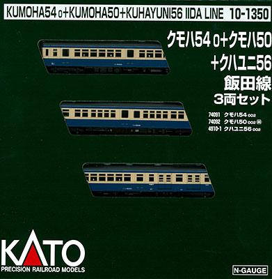 10-1350 クモハ540+クモハ50+クハユニ56 飯田線 3両セット[KATO]《取り寄せ※暫定》