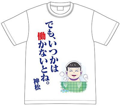 Osomatsu-san [Bath Defo] Kamimatsu T-shirt / M(Released)(おそ松さん【バスでふぉ】神松Tシャツ M)