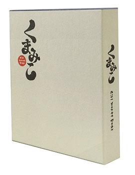 DVD くまみこ 弐 -みこぼっくす-[KADOKAWA]《取り寄せ※暫定》