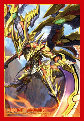 "Bushiroad Sleeve Collection Mini Cardfight!! Vanguard G ""Supreme Heavenly Emperor Dragon' Dragonic Blademaster ""Taiten""""(Released)"
