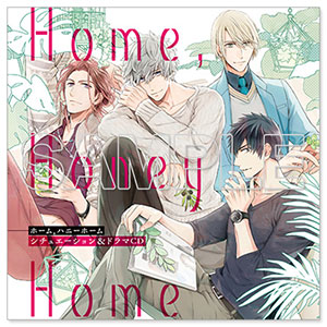 "CD ""Home' Honey Home"" Situation & Drama CD(Back-order)(CD 『Home, Honey Home』シチュエーション&ドラマCD)"