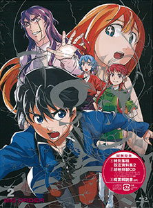 [Bonus] BD Big Order Blu-ray BOX Vol.2(Released)(【特典】BD ビッグオーダー Blu-ray BOX 2)
