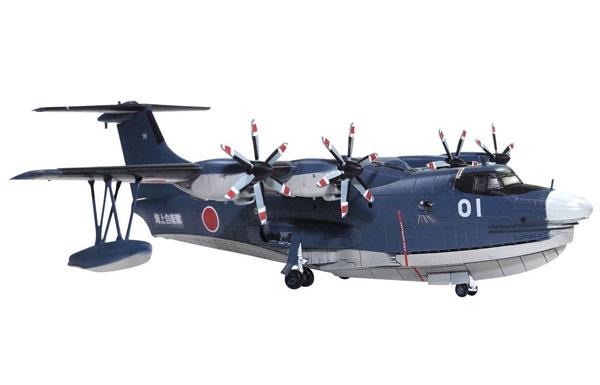 1 宅送 144 航空機 No.1 海上自衛隊 救難飛行艇 US-2 売却 再販 アオシマ プラモデル 《10月予約》