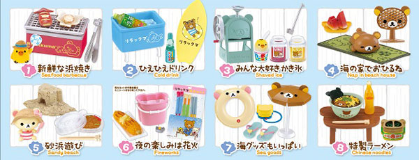 Rilakkuma - Goyururi Umi no Ie 8Pack BOX(Released)(リラックマ ごゆるり海の家 8個入りBOX)