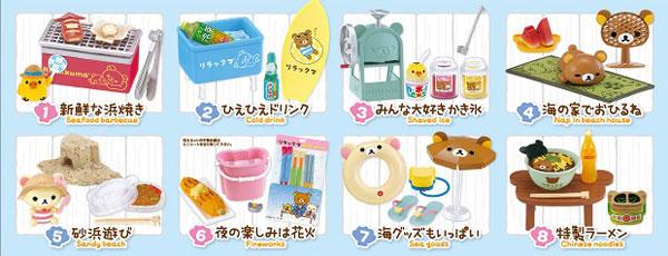 リラックマ ごゆるり海の家 8個入りBOX(Rilakkuma - Goyururi Umi no Ie 8Pack BOX(Released))