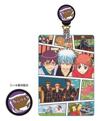 Gintama - Acrylic Pass Case: Shinsengumi and Bakufu(Released)(銀魂 アクリルパスケース 真選組と幕府)