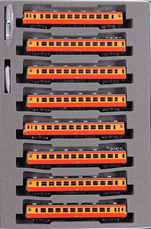 激安超安値 10-1299 155系修学旅行電車「ひので・きぼう」 8両基本セット[KATO]【送料無料】《取り寄せ※暫定》, リラの女王様:dee7f7da --- blablagames.net