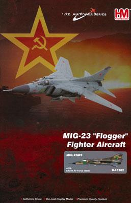 "1/72 MiG-23MS フロッガーB ""リビア空軍""[ホビーマスター]《取り寄せ※暫定》"