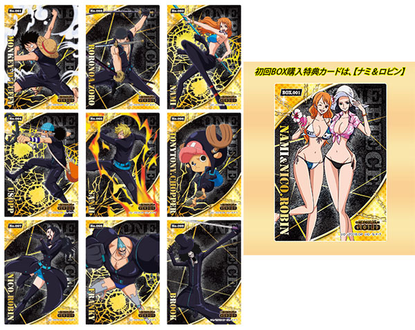 ONE PIECE FILM GOLD - Clear Card Collection Gum GOLD [First Press Limited Edition] 16Pack BOX (CANDY TOY)(Released)(ワンピース フィルムゴールド クリアカードコレクションガム GOLD【初回限定版】 16個入りBOX(食玩))