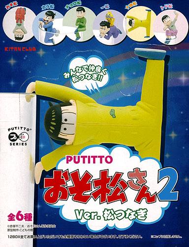 PUTITTO おそ松さん2 12個入りBOX(PUTITTO - Osomatsu-san 2 12Pack BOX(Released))