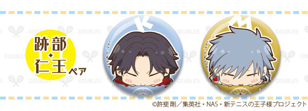 The New Prince of Tennis - Pair Can Badge Collection: Atobe' Niou(Pre-order)(新テニスの王子様 ペア缶バッジこれくしょん 跡部・仁王)