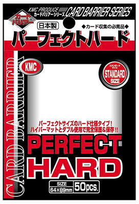 Card Barrier Perfect Hard 50Sleeve 30Pack BOX(Released)(カードバリアー パーフェクト ハード 50枚入 30パック入りBOX)