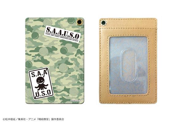Assassination Classroom - PU Pass Case 01(Released)(「暗殺教室」PUパスケース 01)