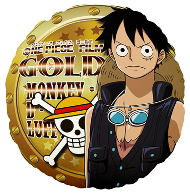 ONE PIECE FILM GOLD - 43cm Mochitto Round Cushion: MONKEY. D. LUFFY(Released)(ワンピース フィルムゴールド 43cmもちっとラウンドクッション MONKEY・D・LUFFY)