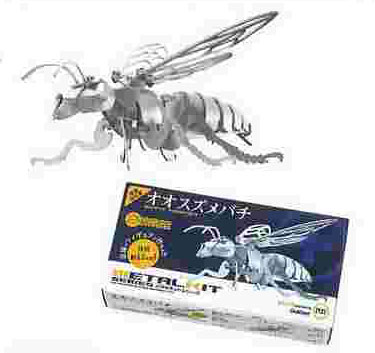 Metal Kit Asian Giant Hornet Augmented(Back-order)(メタルキット オオスズメバチ 増補)