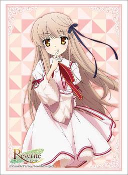 "Bushiroad Sleeve Collection High Grade Vol.1090 TV Anime Rewrite ""Akane Senri"" Pack(Released)(ブシロードスリーブコレクション ハイグレード Vol.1090 TVアニメ Rewrite『千里 朱音』 パック)"