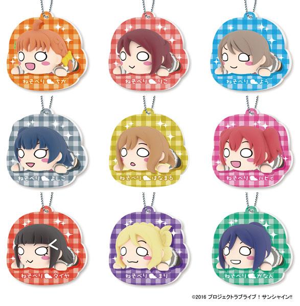 Love Live! Sunshine!! - Nesoberi Acrylic Keychain Mascot 9Pack BOX(Back-order)(ラブライブ!サンシャイン!! 寝そべりアクリルキーチェーンマスコット 9個入りBOX)
