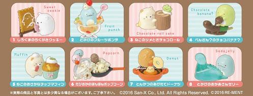 Sumikko Gurashi - Tezukuri Okashi no Jikan 8Pack BOX (CANDY TOY)(Released)(すみっコぐらし てづくりおかしの時間 8個入りBOX (食玩))