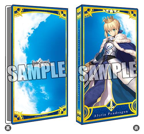 Fate/Grand Order カードファイル「セイバー/アルトリア・ペンドラゴン」(Fate/Grand Order - Card File: Saber / Altria Pendragon(Released))
