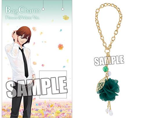 Uta no Prince-sama - Bag Charm: Flower & Water Ver. Reiji Kotobuki(Released)(うたの☆プリンスさまっ♪ バッグチャーム Flower&Water Ver.「寿 嶺二」)