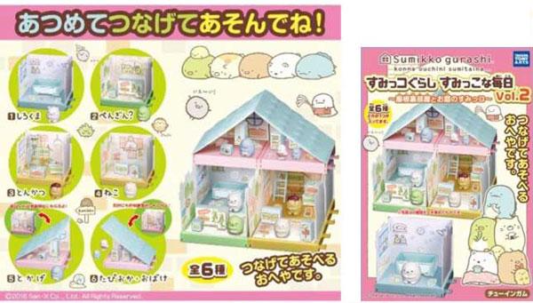 Sumikko Gurashi - Sumikko na Mainichi Vol.2 10Pack BOX (CANDY TOY)(Released)(すみっコぐらし すみっこな毎日 Vol.2 10個入りBOX (食玩))