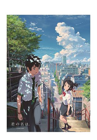 Your Name - B2 Wall Scroll: Staircase(Released)(君の名は。 B2タペストリー 階段)
