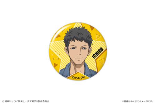 Cheer Boys!! - Dome Magnet 06 (Soichiro Suzuki)(Released)(「チア男子!!」ドームマグネット 06(鈴木総一郎))