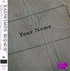 "CD RADWIMPS / Your Name First Release Limited Edition (Movie ""Your Name"" Soundtrack)(Back-order)(CD RADWIMPS / 君の名は。 初回限定盤 (映画 君の名は。サウンドトラック))"