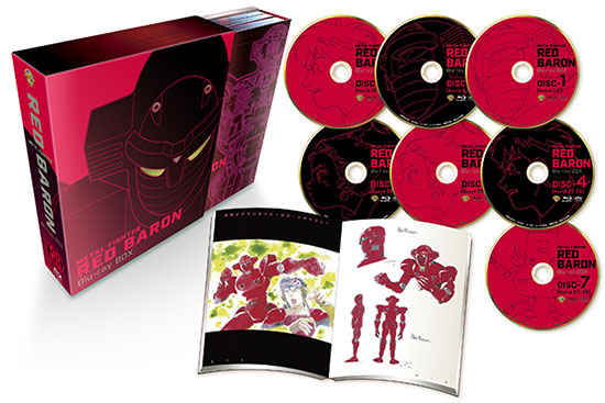 BD レッドバロン Blu-ray BOX 初回仕様版[ワーナーエンターテイメント ジャパン]【送料無料】《取り寄せ※暫定》