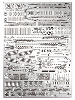 1/4000 SDF-1 Macross Fortress Detail Up Photo-etched Parts(Released)(1/4000 SDF-1 マクロス要塞艦 ディテールアップエッチングパーツ)