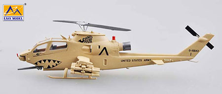 "1/72 Aircraft Series AH-1F Cobra American Army ""Sand Shark""(Back-order)(1/72 エアクラフトシリーズ AH-1F コブラ アメリカ陸軍 ""サンドシャーク"")"