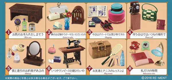 Petit Sample - Uruwashiki Modern Girl 8Pack BOX(Released)(ぷちサンプル 麗しきモダンガール 8個入りBOX)