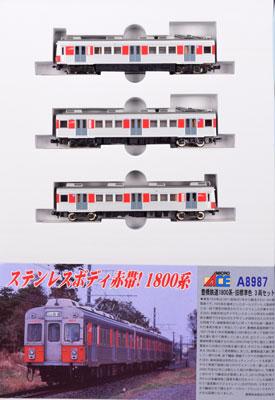 A8987 豊橋鉄道1800系・旧標準色 3両セット[マイクロエース]《取り寄せ※暫定》, ぶつだんや 鳳仙堂:36c625c0 --- pecta.tj
