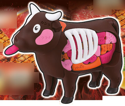 Ittougai! Tokusen Yakiniku Puzzle -Beef-(Released)(一頭買い! 特選 焼肉パズル -ウシ-)