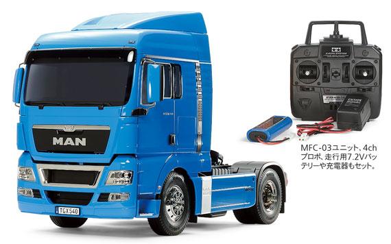 1/14 RCビッグトラックシリーズ RCTR MAN TGX 18.540 4×2XLX(フレンチブルー)フルオペレーションセット[タミヤ]【送料無料】《取り寄せ※暫定》