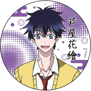Fukigen na Mononokean - Can Mirror: Hanae Ashiya(Back-order)(不機嫌なモノノケ庵 缶ミラー 芦屋花繪)