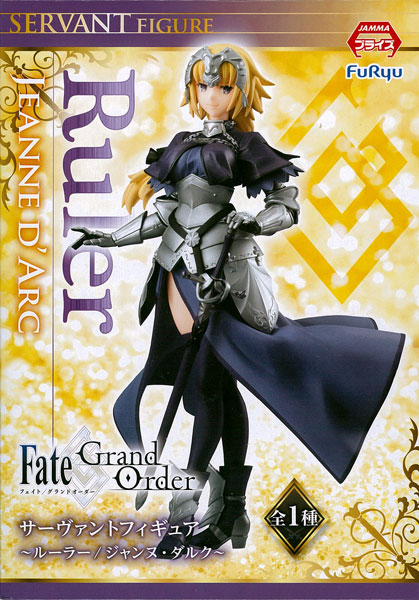 Fate/Grand Order Servant Figure -Ruler/Jeanne d'Arc- (Game-prize)(Released)(Fate/Grand Order サーヴァントフィギュア ~ルーラー/ジャンヌ・ダルク~(プライズ))